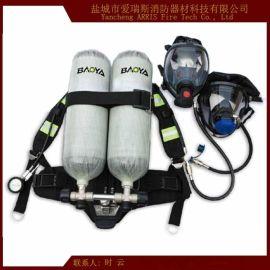 自给式 空气呼吸器
