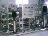 純化水處理設備 醫療純化水設備 edi純化水設備