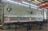 上海川振機械2*WE67Y/K-800T/6000雙機聯動折彎機