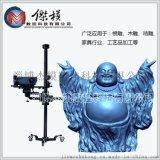淄博傑模數控供應產品設計三維掃瞄器 逆向抄數機 拍照式三維掃瞄器