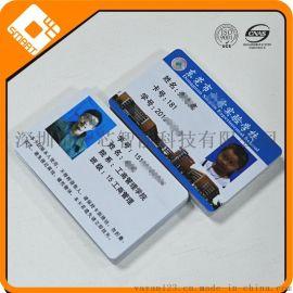 厂家RFID 卡, ID卡,IC卡定制印刷