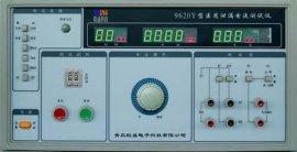 供应OKING9620Y医用泄漏电流测试仪