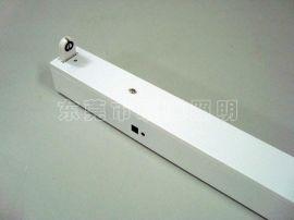 LED日光灯支架,加宽LED支架,可放应急电源支架