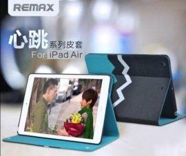 心跳系列ipad air平板电脑皮套保护套休眠支架 厂家直销批发