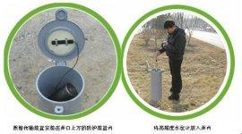 地下水水位自动监测系统
