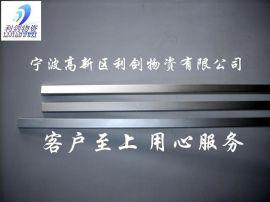 日本住友镜面铝板
