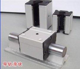 雕刻机潜水泵 同步带  滑块 雕刻机配件 开关电源