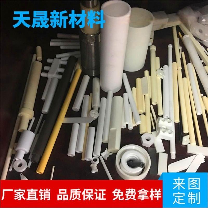 精密耐磨陶瓷件  絕緣工業陶瓷零件廠家