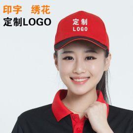 厂家现货供应宣传活动志愿者广告鸭舌帽快餐工作服可绣字印logo