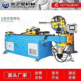 全自動数控弯管機小型伺服数控单弯液压弯管機