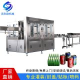 全自動三合一灌裝碳酸飲料生產線廠家