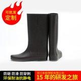 廠家直銷雨鞋女工作鞋高筒耐磨防滑戶外養殖水產工業批發雨靴膠靴