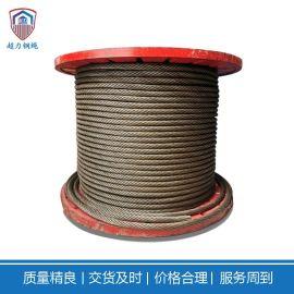 涂油钢丝绳,光面钢丝绳6*37,普通电梯曳引用绳,安全可靠,厂家直供