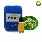 供应天然植物精油 降香油 美容保健日化护肤摩原料油
