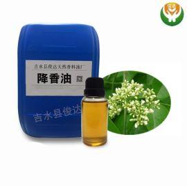 供应天然植物精油 降香油 美容**日化护肤摩原料油
