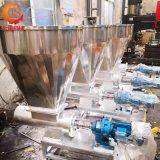 廠家定製全自動雙螺桿喂料機 塑料顆粒擠出機體積式喂料機