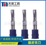 廠家供應非標定製刀具 整體鎢鋼螺紋銑刀 粗皮螺紋銑刀