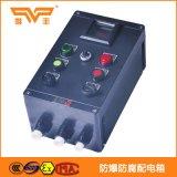 定做铸铝合金不锈钢碳钢防爆控制仪表检修箱BXK