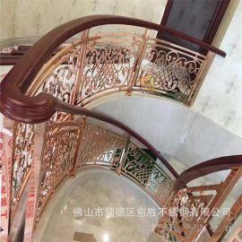 土豪装饰铝板雕刻金色护栏 酒店铝板雕花旋转楼梯