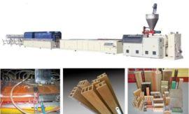 PVC木塑型材挤出机生产线