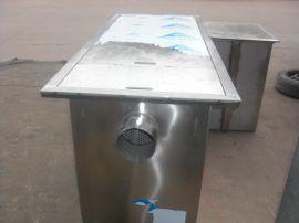 广州厨房隔油池、不锈钢隔油池