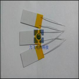MCH陶瓷高温电热板 医疗器械   安全放心