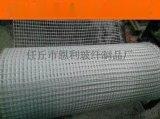grc網格布 grc輕質隔牆板網格布 水泥構件網格布