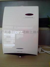 惠州GMP食品厂制药厂自动感应酒精消毒器