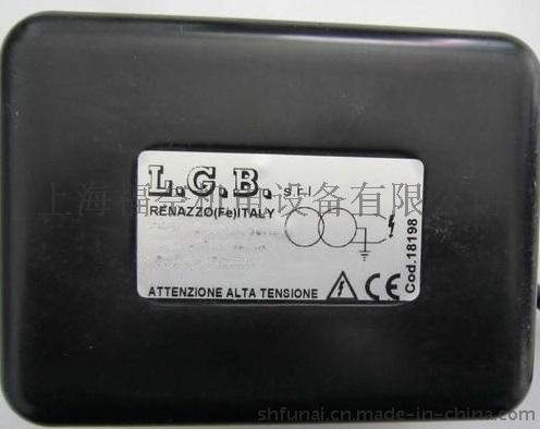 意大利LGB点火变压器5KV、7KV、8KV、10KV
