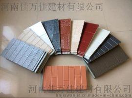 佳万佳JWJ-50欧式箱变板材金属雕花复合板