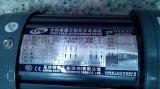 臺灣晟邦0.2KW三相齒輪減速電機CV200-40B