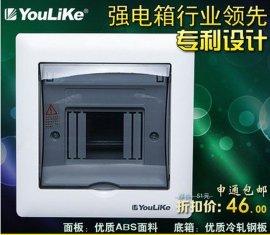 尤立科BE家用强电箱2-4回路暗装pz30断路器电源开关盒照明配电箱