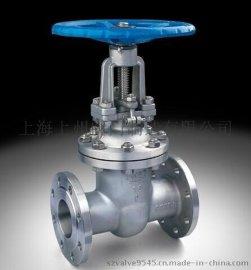 上海上州阀门制造有限公司专业生产不锈钢闸阀、球阀、截止阀