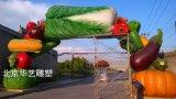 北京华艺305景观雕塑