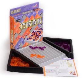 桌游益智精品玩具 小乖蛋-角斗士方格游戏2人版ZM0602 玩具批发