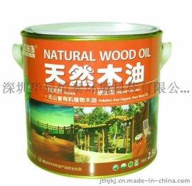 深圳木香油饰天然木油供应商