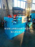 加热200°型6寸开炼机,锦九洲电加热开炼机