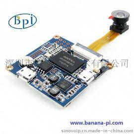 Banana PI BPI-D1 linux 香蕉派 开源IP摄像头开发板