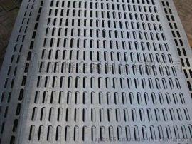 百特镀锌板冲孔网-三角孔冲孔板网厂家加工