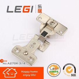 LEGI品牌270度铰链可调节锌合金大角度柜门铰