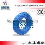 济南电线电缆厂阻燃耐火电缆电线规格电线电缆价格