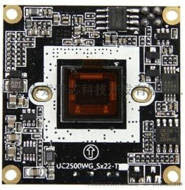 UC2500WG+SONY IMX222深圳专业生产SDI模组厂家