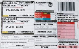 中国到美国国际快递到门派送实惠运价大陆至美国空运
