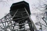 鐵塔廠家供應林業防火了望塔 森林防火了望臺 森林防火監控了望塔 了望臺價格圖片
