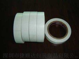 环保 白色 PVC电工胶带