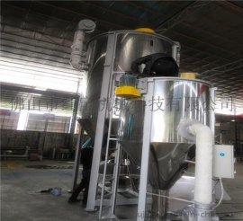 加热立式塑料混料机搅拌干燥同步