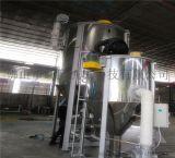 加熱立式塑料混料機攪拌乾燥同步