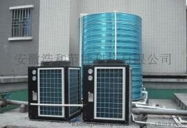 黄山休宁县做宾馆酒店旅馆空气能热泵热水器的有哪些