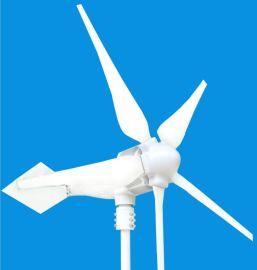 600W家用型风力发电机智能化小型风力发电机高效垂直轴风力发电机