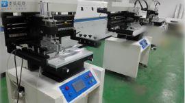 LED锡膏印刷机二手半自动印刷机1.2/0.5M